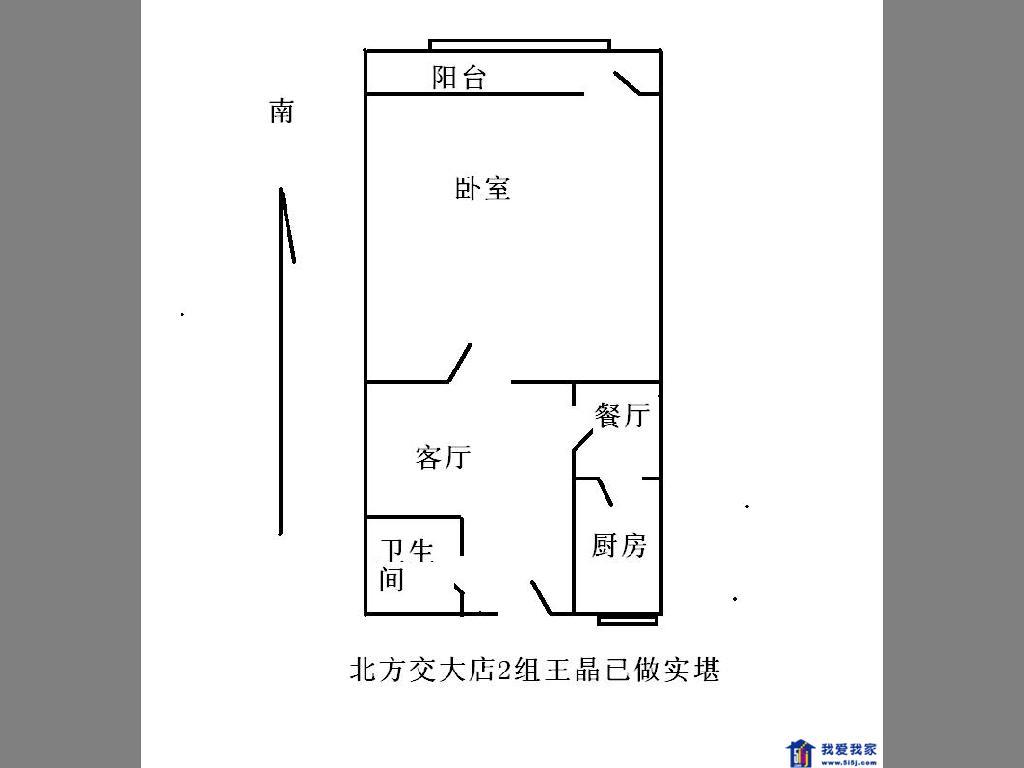 农村灶台设计图 木柴展示