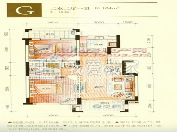设计图分享 修房子设计图 120平方 > 160个平方房子设计图  160个平方
