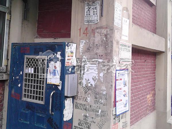花园村 海淀区潘庄14号院 广电总局潘庄小区 正规两居