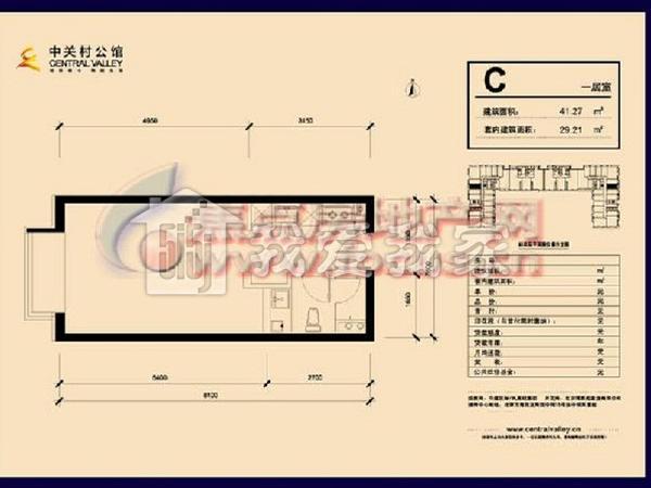 tcl空调外机接线图,tcl空调接线图,tcl浴霸接线图