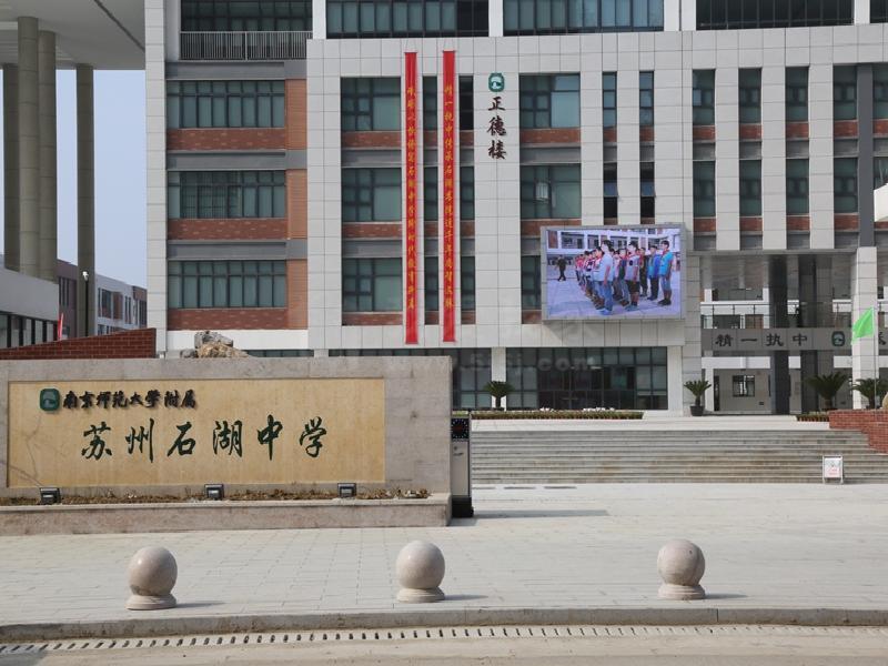 《幼儿园活动整合课程》南京师范大学出版社和(台北)
