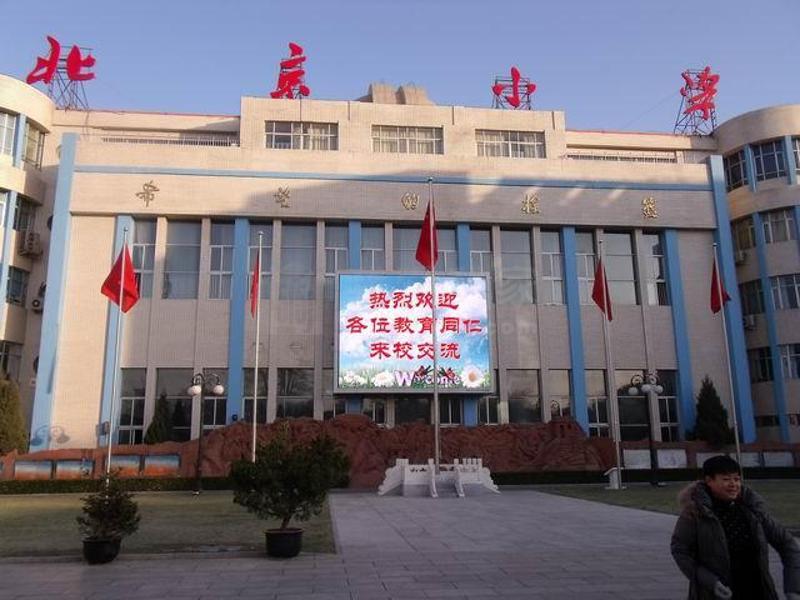 北京小学广外分校学区房(对口