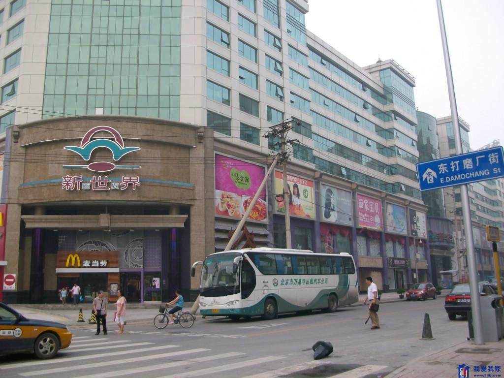 宝鼎大厦图片