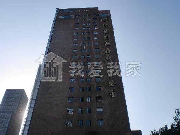新时代大厦