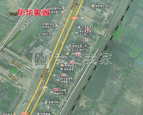 南京小区 雨花台小区 西善桥小区 明华家园小区 明华家园小区影像