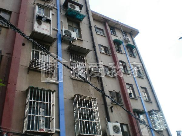 南京五塘新村
