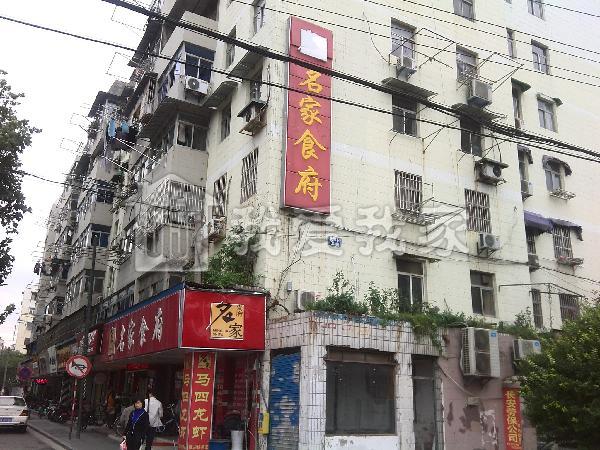 南京长营村