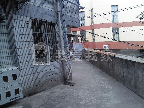 南京五塘村