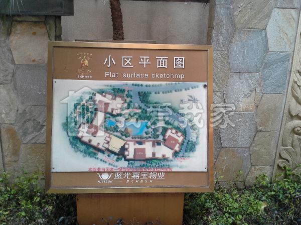 蓝光皇后国际公寓