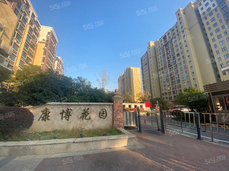 同仁康桥水岸图片