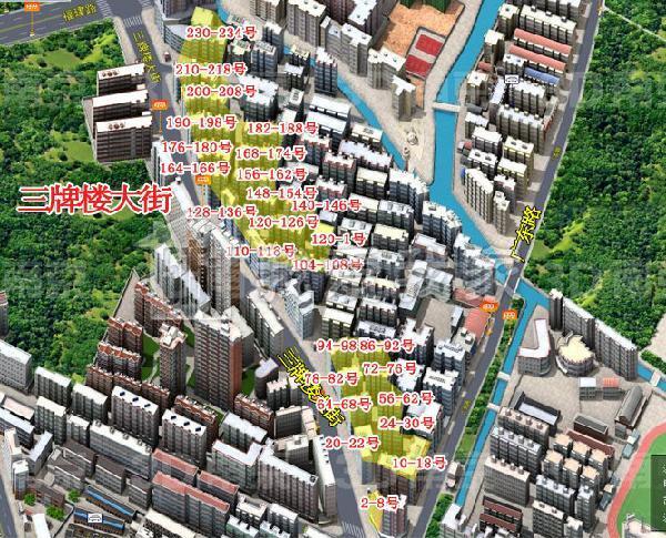 三牌楼小区(SX)图片