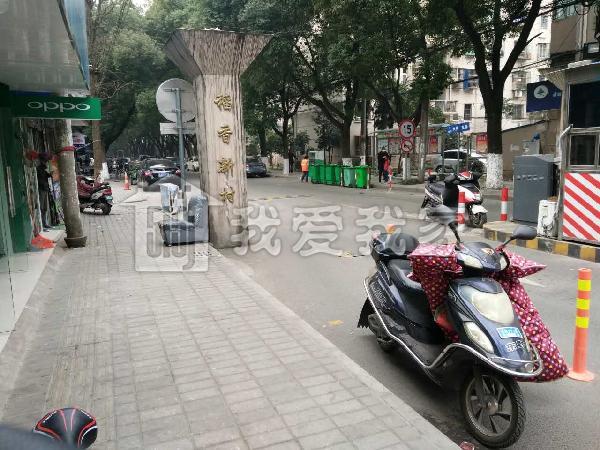无锡稻香新村
