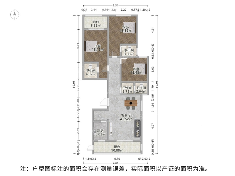 奥林清华三区图片