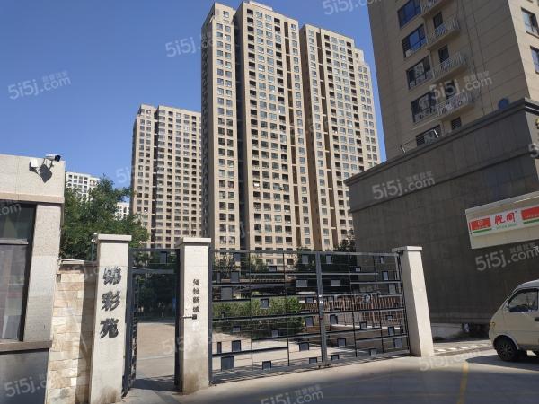 青岛我爱我家海怡新城锦彩苑第2张图