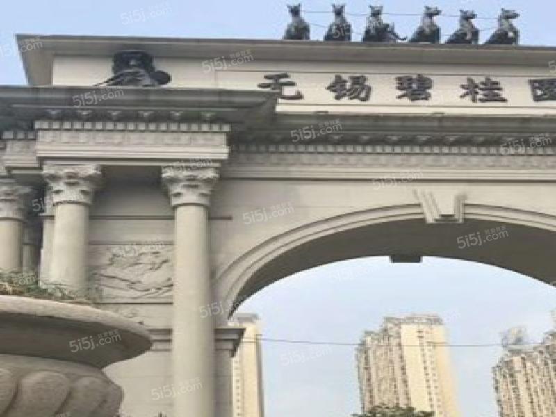 无锡碧桂园东区图片