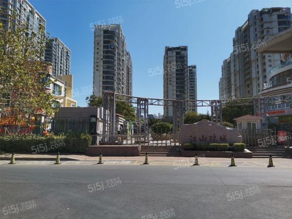 青岛我爱我家江山瑞城第2张图