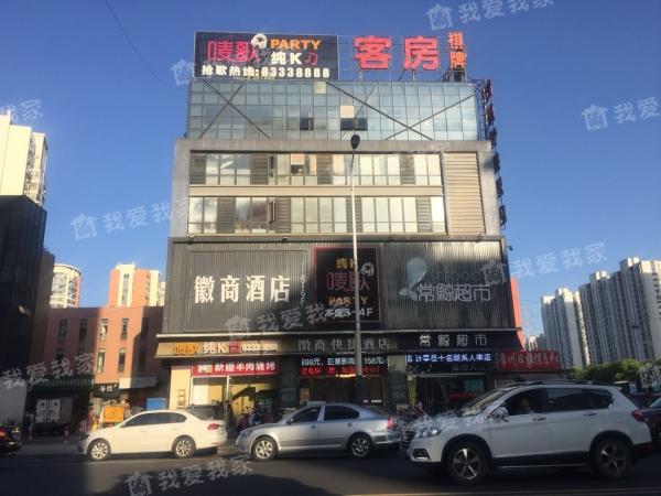 常州我爱我家锦海尚城第10张图