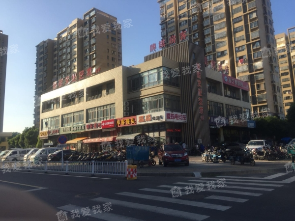 常州我爱我家锦海尚城第8张图