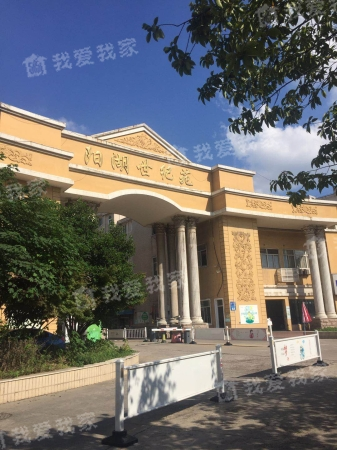 阳湖世纪苑