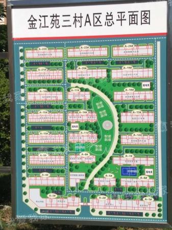 常州我爱我家金江苑三村第6张图