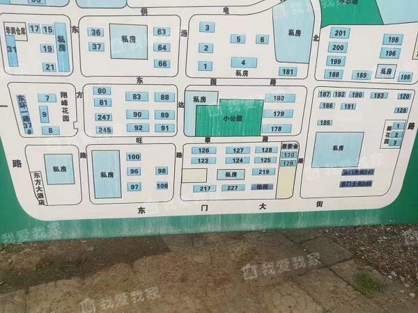 常州我爱我家东园新村第4张图