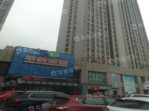 常州我爱我家华城商业广场第4张图