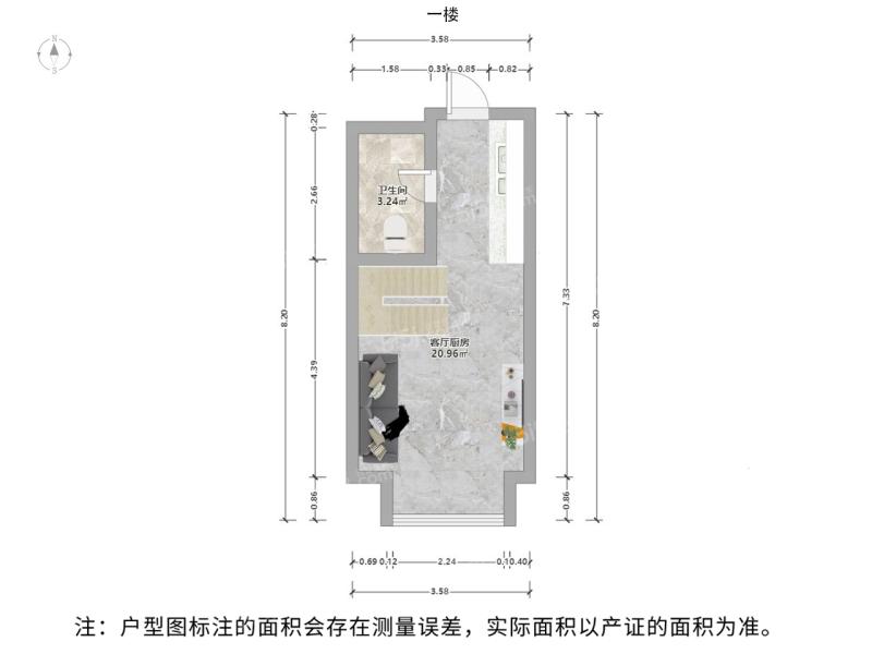 星光耀商业广场图片