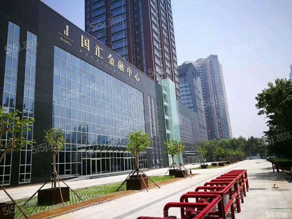 青岛我爱我家国汇金融中心第2张图