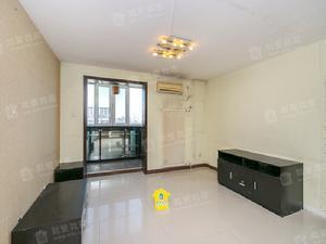紫芳园新降价房源!!中高楼层三居室,可观国贸、中国尊。