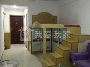 亚星盛世郦都  精装一居室  可押一付一  急租