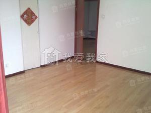 花家地小区一室一厅一卫